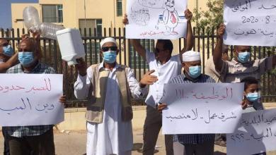 صورة هون.. مظاهرة حول معاناة أهل المدينة من انقطاع المياه-((صور))