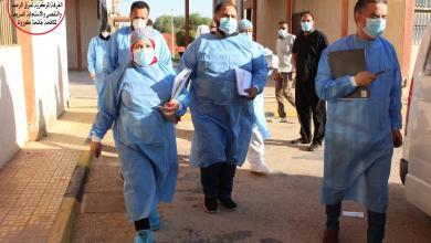 Photo of غرفة الرصد بنغازي تحذر المواطنين من مغبة المخالطة والتجمهر