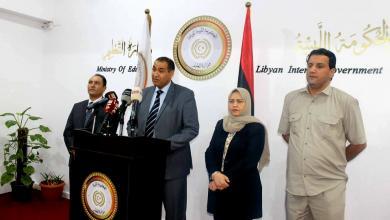"Photo of قرارات من ""التعليم الليبية"" بشأن العام الدراسي القادم"