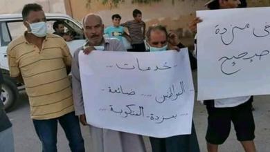 وقفة احتجاجية في مزدة تدين المجلس التسييري والسلطات المحلية وتحملهم مسؤولية تردي الأحوال المعيشية