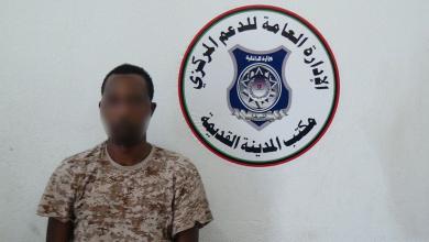 """Photo of طرابلس.. القبض على مطلق النار في """"سوق الحوت"""""""