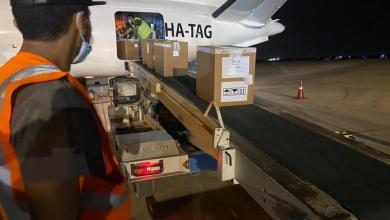 "Photo of مطار مصراتة.. وصول مخزون ليبيا من مشغلات استخلاص الحمض النووي لـ""كورونا"""
