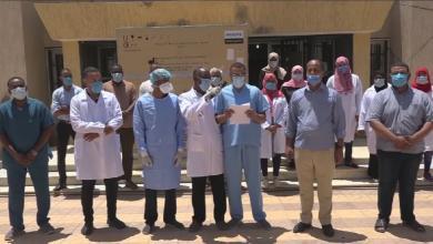 """Photo of فروع """"مكافحة الأمراض"""" في سبها والجبل الغربي تتضامن لدعم """"المركز"""""""