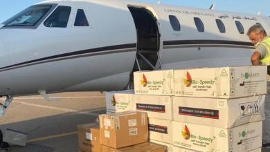 Photo of مطار معيتيقة.. شحنة جديدة من الإمدادات الطبية