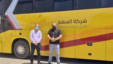 بلدية يفرن تعلن تفعيل خطوط سير طرابلس العزيزية مع شركة السهم