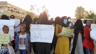 صورة مسيرة نسائية في تساوة ضد الفساد وتردي الخدمات