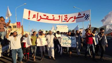 """صورة حراك """"ثورة الفقراء"""" في سبها يدعو الأهالي للانضمام لمظاهرة اليوم الجمعة"""
