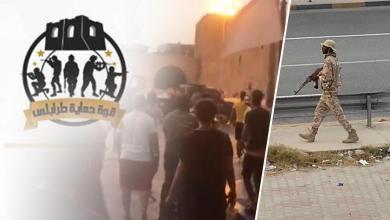 """صورة قوة حماية طرابلس تحمل """"الوفاق"""" مسؤولية استهداف المتظاهرين"""