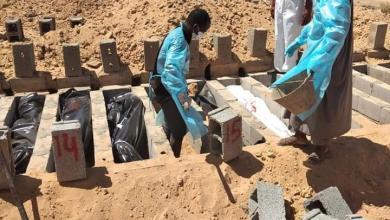 """صورة """"سبها الطبي"""": دفن 28 جثة مجهولة الهوية"""