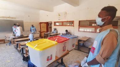 صورة اللجنة المركزية تعلن توقف انتخابات بلدية القطرون لأسباب أمنية