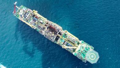 صورة بلومبيرغ: تركيا اكتشفت مخزونات الطاقة في البحر الأسود