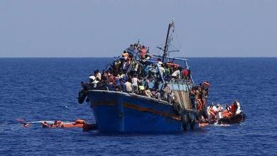 Photo of انطلقوا من ليبيا.. الجيش التونسي يُنقذ عشرات المهاجرين من الغرق