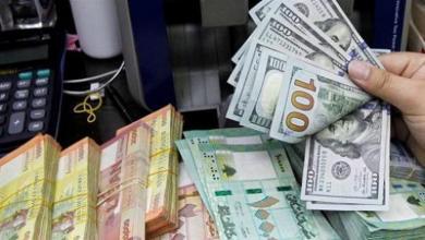 صورة الدولار يقود العملات الأجنبية للصعود