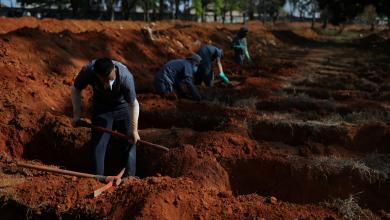 "Photo of البرازيل.. وفيات ""كورونا"" تتجاوز 100 ألف حالة"