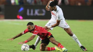 صورة الزمالك يحسم قمة الكرة المصرية