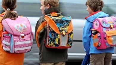Photo of لنحمي أطفالنا.. معايير مهمة لاختيار الحقيبة المدرسية
