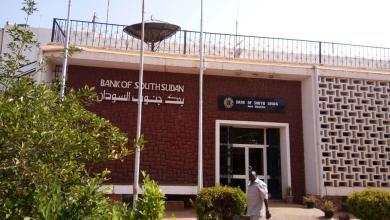صورة نفاد الاحتياطات الأجنبية من بنك جنوب السودان