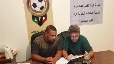 Photo of الاتحاد الفرعي يشرع في تسليم شهادات الرخصة D