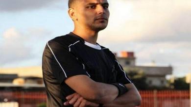 Photo of مستذكراً تجربته.. الحَكَم محمد الهوني يحذر الليبيين من كورونا