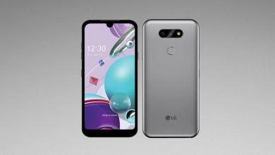 صورة LG تطلق هاتفا اقتصاديا بمواصفات مميزة