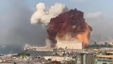 """Photo of بيروت """"مدينة منكوبة"""" بعد انفجار ضخم وخسائر كبيرة (فيديو)"""