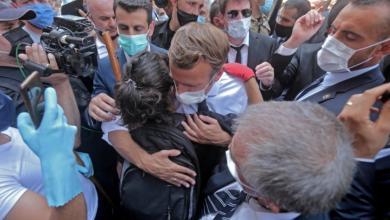 Photo of لبنان.. موجة استقالات بين المسؤولين.. والمانحون يتعهدون بالدعم