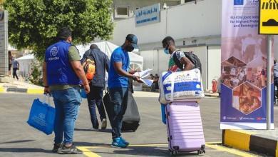 """صورة الدولية للهجرة"""" تعيد 118 مهاجراً غانياً من العالقين في ليبيا"""
