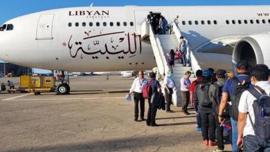 صورة الخطوط الجوية الليبية تنفي استئناف رحلاتها إلى تونس