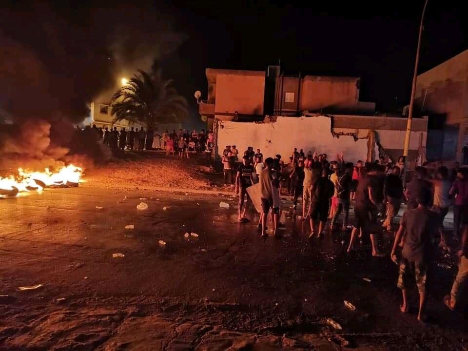 احتجاجات المرج