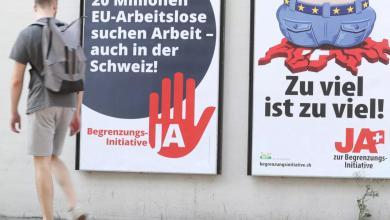 صورة استفتاء في سويسرا لتحديد مصير اتفاق الهجرة مع الاتحاد الأوروبي