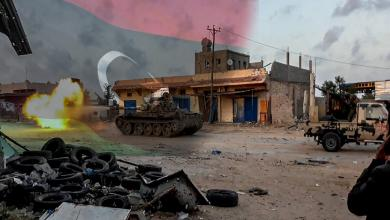 صورة ليبيا.. من صحيفة بيضاء إلى الأكثر دموية