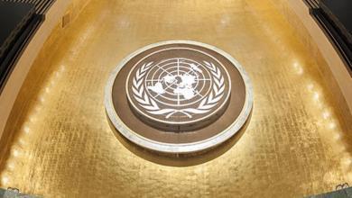 صورة في الذكرى الـ75 لتأسيسها.. زعماء يدعون لإصلاح الأمم المتحدة