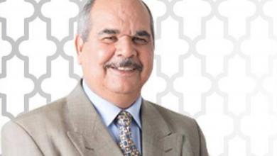 """صورة المسار الدستوري.. """"طوق نجاة"""" ليبيا"""