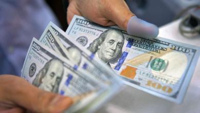 """صورة الدولار يصعد أمام الدينار في غرف """"واتساب"""""""