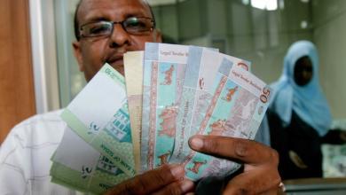 صورة الخرطوم تتخذ إجراءات طارئة لحماية اقتصادها من التلاعب