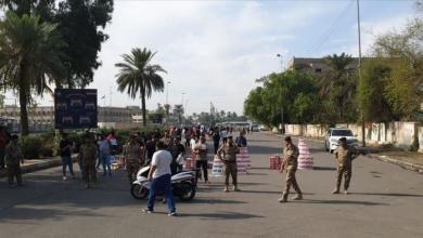 صورة العراق.. تشييع 6 مدنيين قضوا في هجمات صاروخية