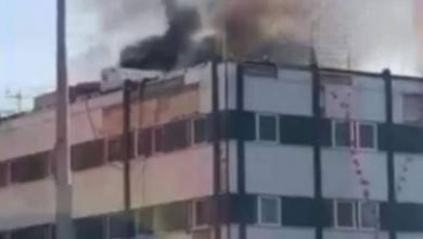 صورة حريق بالفرع الرئيسي للمصرف التجاري في طرابلس