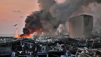 صورة الوكالة الذرية تبدأ تقييم خطر إشعاع انفجار بيروت.. اليوم