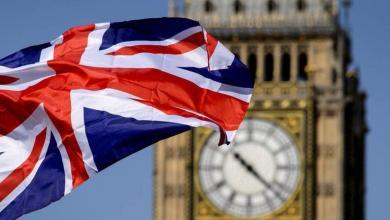 """صورة """"الإحصاء البريطاني"""": عجز الميزانية بلغ  173,7 مليار جنيه إسترليني"""