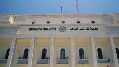 صورة بلدية طرابلس المركز تردّ على جملة من الشكاوى والبلاغات