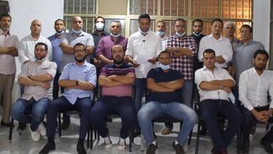 صورة دعوة للتظاهر السلمي في بنغازي.. ضد الفساد والأجسام السياسية
