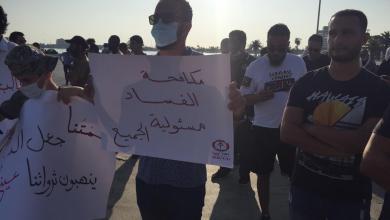 صورة حراك إنقاذ ليبيا في بنغازي: لن نسكت عن الفساد والمفسدين