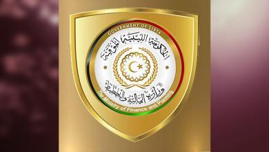 """صورة """"المالية والتخطيط"""" بالحكومة الليبية تبحث الميزانية التقديرية لعام 2021"""