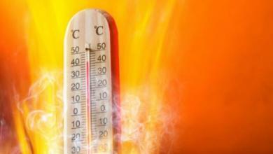 صورة حالة الطقس: موجة حرّ ستؤثر على ليبيا مطلع الأسبوع المقبل