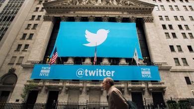 """صورة """"تويتر"""" يشدّد إجراءات الأمان لحسابات المسؤولين الأمريكيين"""