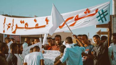 """صورة الحراك الشبابي في ليبيا: جميعنا """"مضروبين بعصا وحدة"""""""