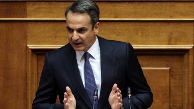 صورة رئيس الوزراء اليوناني: الحوار مرهون بوقف الاستفزازات التركية