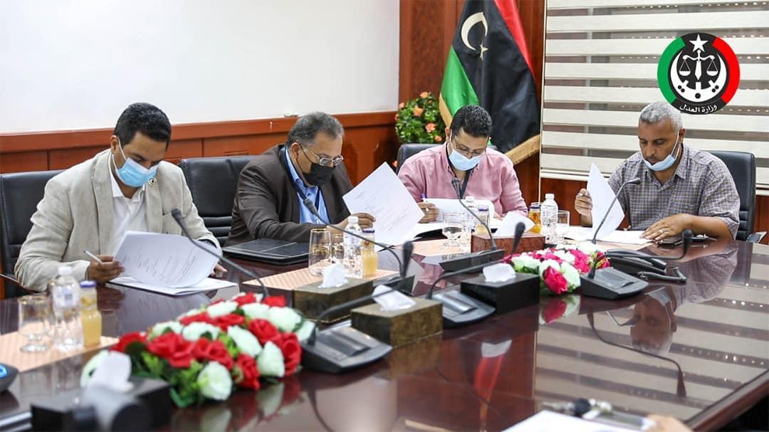 اجتماع وزارة العدل بحكومة الوفاق بشأن مجلة القانون الدولي الإنساني