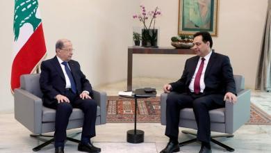 """صورة لبنان.. """"عون ودياب"""" يقرران تأجيل الانتخابات النيابية الفرعية"""