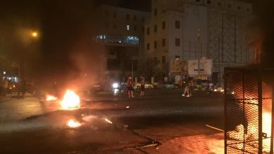 صورة مدن ومناطق ليبيا تنتفض ضد منظومة الفساد وسوء الخدمات